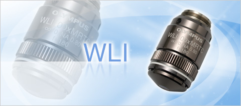 White Light Interferometry Objective Lenses