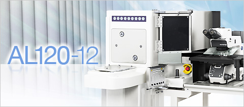 AL120-12 Wafer Handler - Olympus Semiconductor Flat Panel Display Inspection