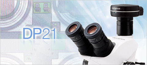 DP21 2MP Stunning Color No PC Microscope Digital Camera