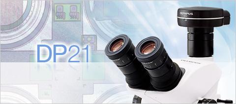 DP21 2MP Stunning Color No PC Microscope Digital Camera