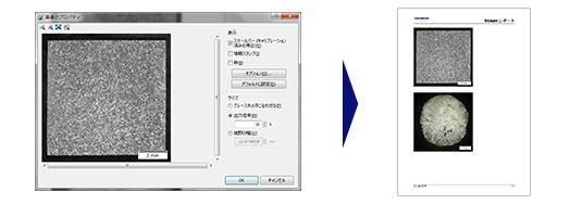 dsx110_sharing_01_printing