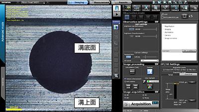 クーリングチャネルDSX拡張焦点画像 (対物レンズ5X、ズーム1.1X)