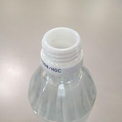 ペットボトルの飲み口