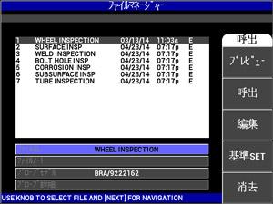 直感的なファイル管理